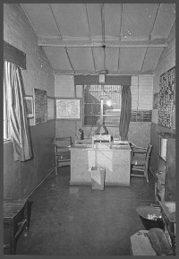 One of many offices on base